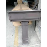 彩鋁天溝各種屋面排水