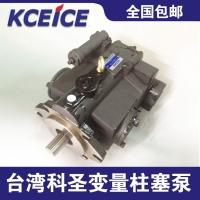 V50A3R-10X台湾油升款柱塞泵V50A4R-10X柱塞