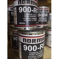 诺玛克NORMAC固态聚氨酯为饮用水仓及食品接触面提供抗菌保