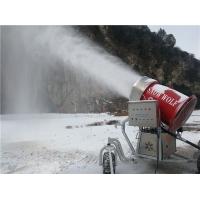 人工造雪机性能稳定适用于大型滑雪场所 戏雪乐?#38712;?#38634;机