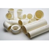 PVC中空螺旋管UPVC实壁螺旋白色塑料消音管排水单立管20