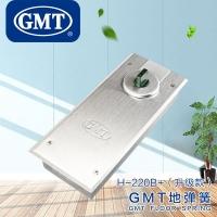 供應批發GMT地彈簧H-220定位可調速有無框玻璃門地彈簧