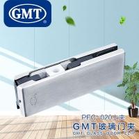 供应批发GMT玻璃门上夹PFC-020标准12厘无框玻璃门地