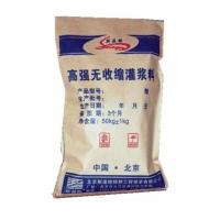 C60高强灌浆料   低价格高品质