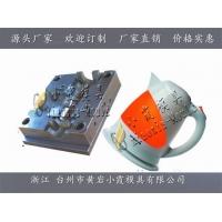 电热水壶塑料模具