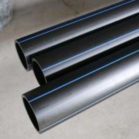 聚乙烯PE管材PE水管供应