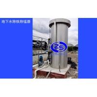 CTM地下水除铁除锰器、农村井水处理设备、除铁净水设备