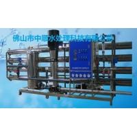 超纯水反渗透过滤器、工业水循环处理设备、去离子纯水机