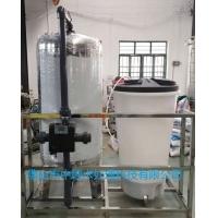JNZ全自动软水器、锅炉软水器、循环冷却水软化设备