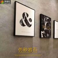 全国包施工砂岩石质感艺术水漆 内墙艺术涂料 净味环保涂料肌理