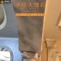 浮斐尼仿大理石墙艺术涂料 质感水漆 全国包施工环保无味替代墙