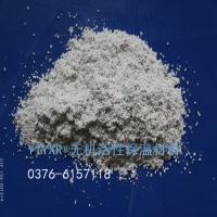 尹太银YT无机活性保温砂浆