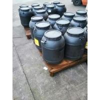 爱迪斯RG聚合物水泥基防水涂料