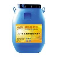 DBS聚合物改性沥青防水涂料厂家