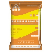 爱迪斯复合硅酸保温涂料(砂浆)价格