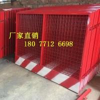 广西施工基坑临边防护栏丨南宁工程建筑安全围挡防护网