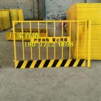 广西施工围挡临时护栏网丨安全围栏工地防护栏杆现货