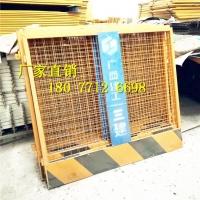 广西基坑护栏施工围挡丨南宁工程建筑工地围栏厂家