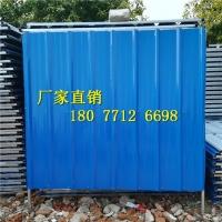 广西交通护栏丨铁皮施工围挡丨市政临时围挡厂
