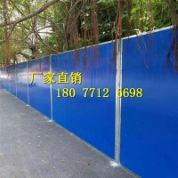 广西南宁施工彩钢夹芯板护栏丨泡沫市政施工围挡厂家