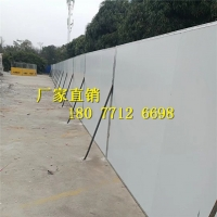 广西南宁泡沫夹芯板围挡丨地铁工程公路施工广告挡板