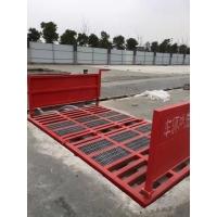 长沙车辆自动洗车台工地运输车洗轮机