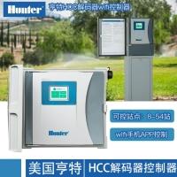 亨特HCC解碼器控制器 亨特解碼控制器