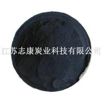 污水处理专用优质粉末状活性炭粉