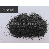江苏炭旋风水处理味精专用椰壳活性炭