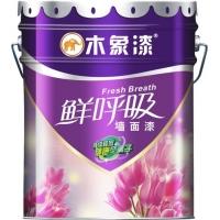 木象漆-鲜呼吸墙面漆