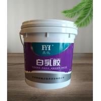 燕房白乳胶燕化白乳胶提供白乳胶