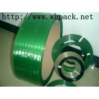 供应武汉1608PET塑钢打包带厂家直销