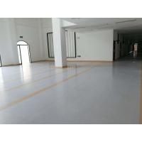 PVC多层复合地板有哪些特点用途