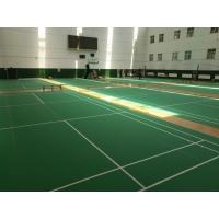 可定制PVC运动地板/球场运动场PVC地板定做
