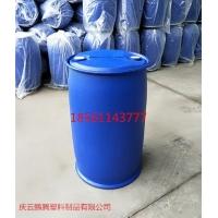 化工塑料桶200升双环塑料桶庆云鹏腾200公斤小口桶