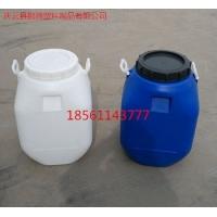 蓝色大口50升塑料桶50公斤开口方桶