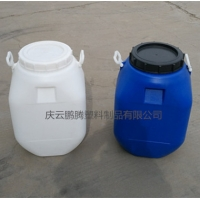 大口径PE50升塑料桶