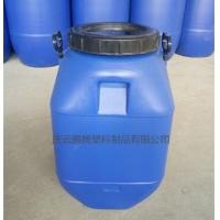 新料蓝色方形50L塑料桶