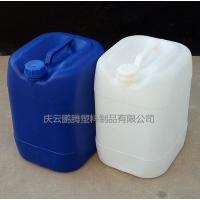 25L塑料桶25kg化工塑料桶