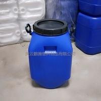 蓝色25升大口塑料桶25L带盖提手塑料桶