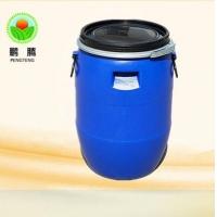 50升塑料桶50L铁箍法兰化工桶胶桶