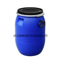 大口蓝色60升塑料桶60L卡箍塑料桶化工胶桶
