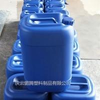 30L塑料桶小口30升塑料桶方罐胶桶