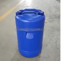 蓝色60L塑料桶闭口兰色60升洗涤专用桶