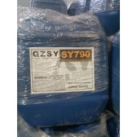 反渗透设备加药装置阻垢剂