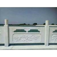 石栏杆大理石护栏汉白玉栏杆草白玉栏杆批发