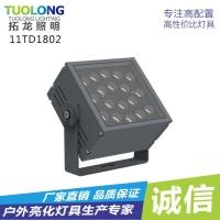 拓龙照明 LED新款投光灯36W方型大功率投射灯公园照树灯