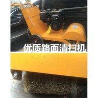 低价直销手推式汽油路面清扫除尘机