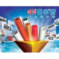 陜西西安 日豐PE-RT地暖管安裝設計及批發銷售一級代理