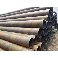 揭陽Q235B螺旋焊管廠家批發 價格優惠